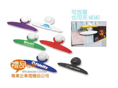 Memo磁鐵筆夾座