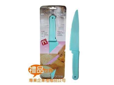 安全萬用刀