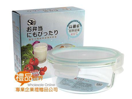 圓形耐熱分隔玻璃保鮮盒