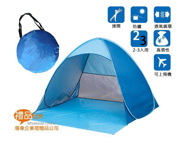 攜帶式手提帳篷