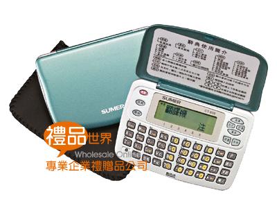 201802071627_GD002-0.jpg
