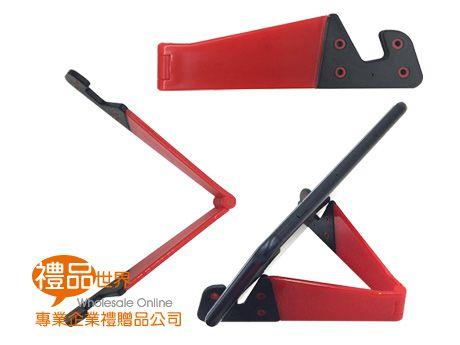 V型手機折疊支架
