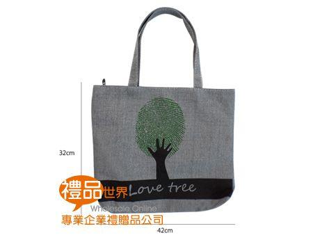 LOVE TREE帆布環保提袋