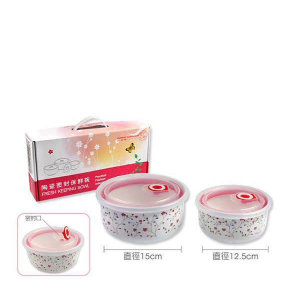 蝶戀陶瓷保鮮碗2入組