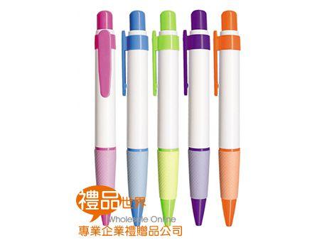 白桿防滑筆
