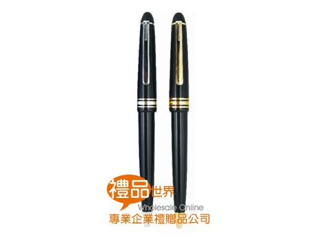 小萬寶龍原子筆