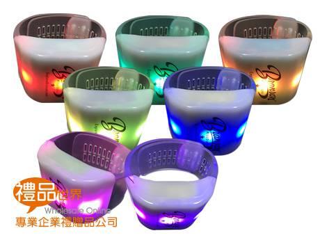 彩亮寬版LED手環
