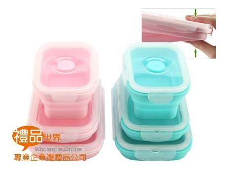 矽膠摺疊收納保鮮盒