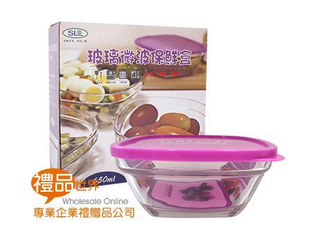方型玻璃保鮮盒