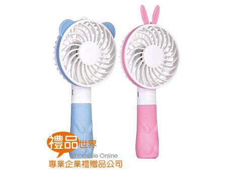 動物造型手持風扇