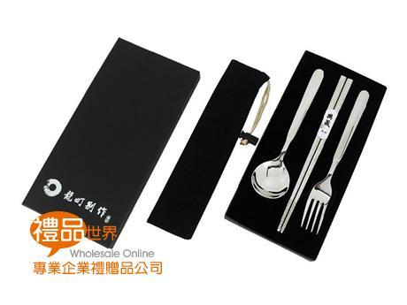316方筷餐具禮盒