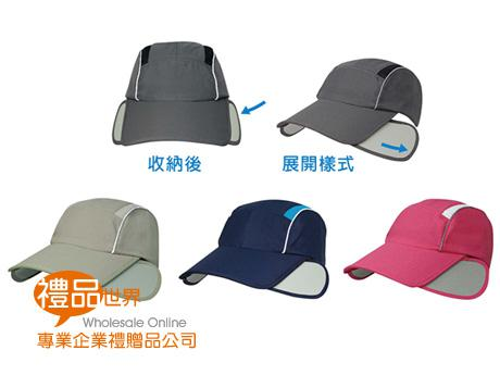 擴展帽簷造型帽
