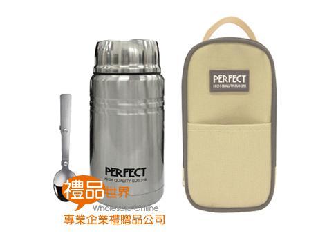 極緻316真空燜燒罐 500ml(附提袋)