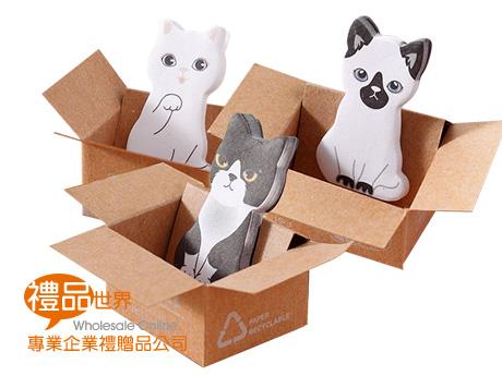 紙箱動物便利貼