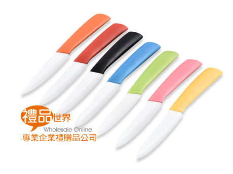 精美陶瓷刀(4吋)