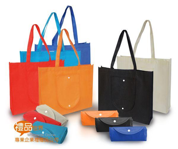 粉彩不織布折疊購物袋