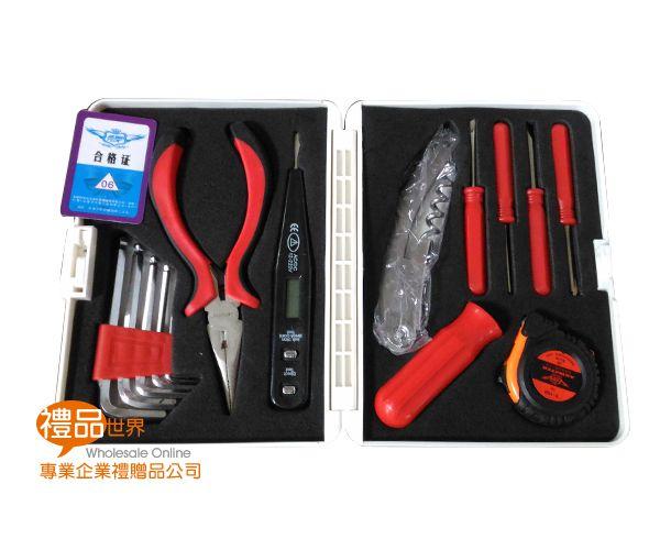 標準家用工具組