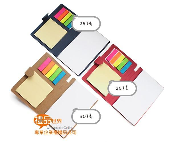 客製化環保隨身筆記本