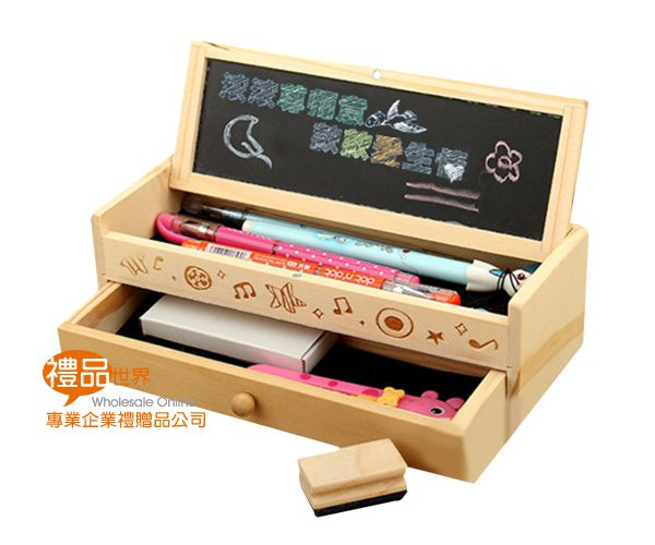木製小黑板鉛筆盒