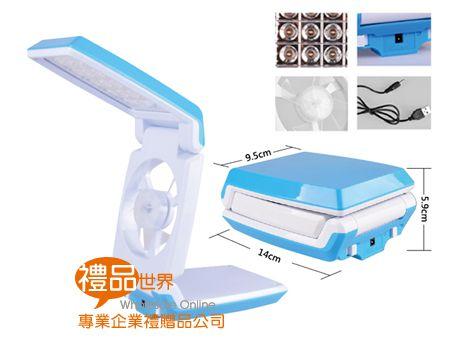 二用USB風扇檯燈