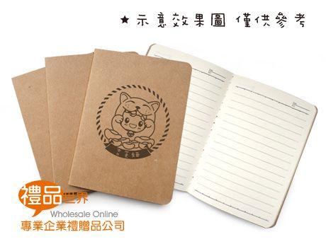 客製化迷你原色筆記本(A6)