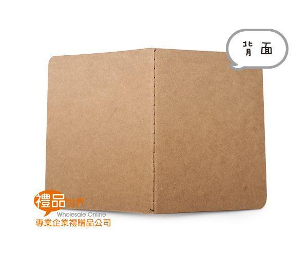 客製化迷你原色筆記本