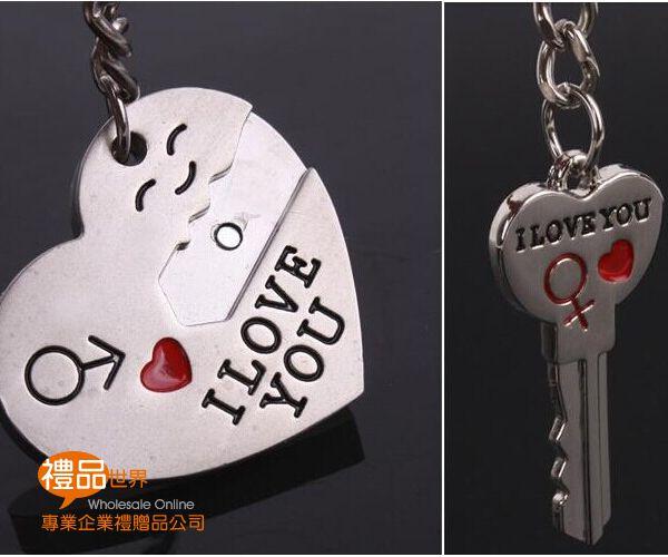 心鎖鑰匙圈(一對)