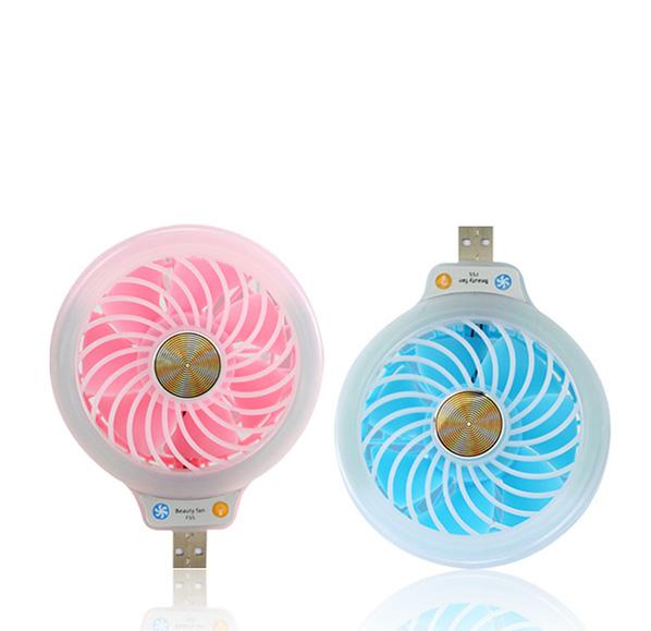 USB風扇補光燈