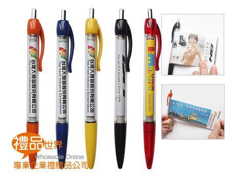 捲紙廣告筆