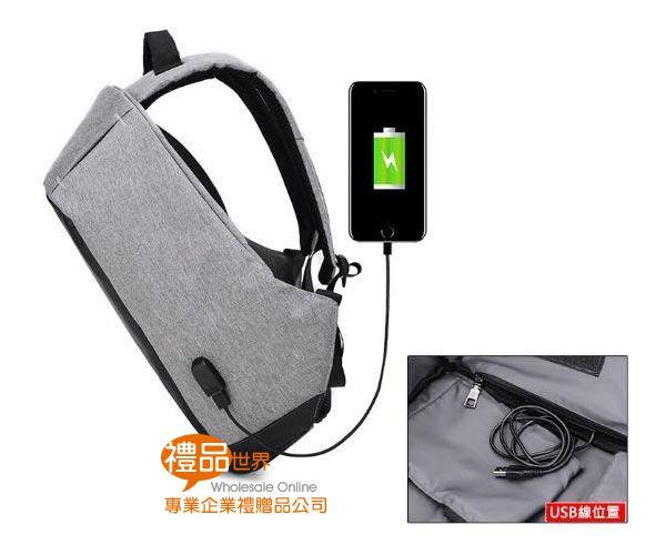 USB充電防盜後背包