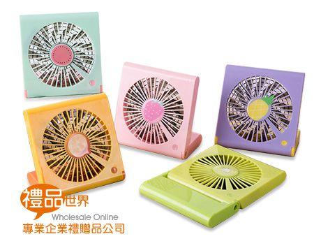 水果筆記本型風扇