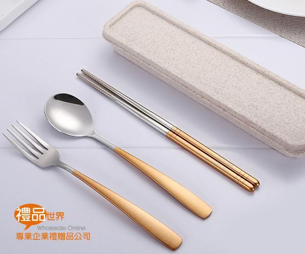 不鏽鋼烤漆餐具三件組