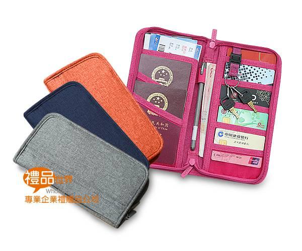 便攜多功能護照包