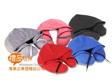 多功能連帽U型頸枕