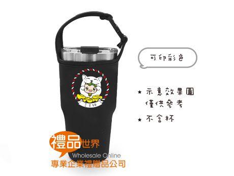 客製化潛水布酷冰杯專用杯袋