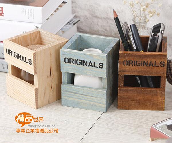 文青木質筆筒
