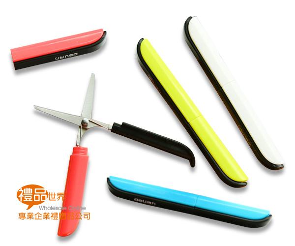 輕巧筆型剪刀