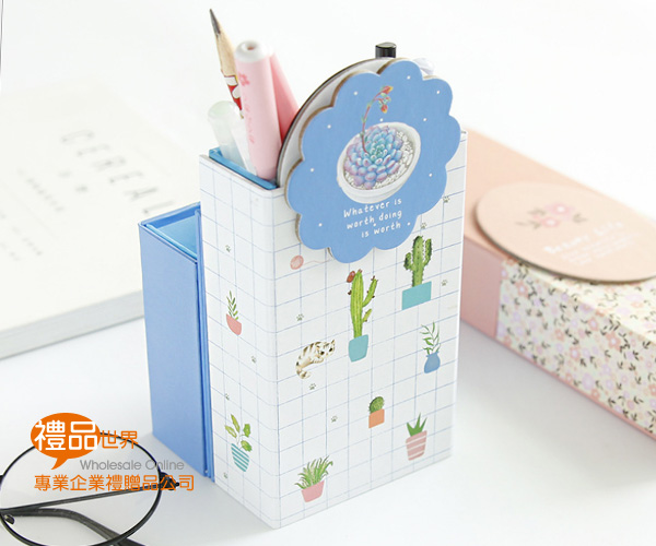 創意變形文具筆盒