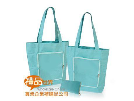 客製化錢包式折疊購物袋