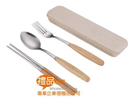 原木柄不鏽鋼餐具三件組