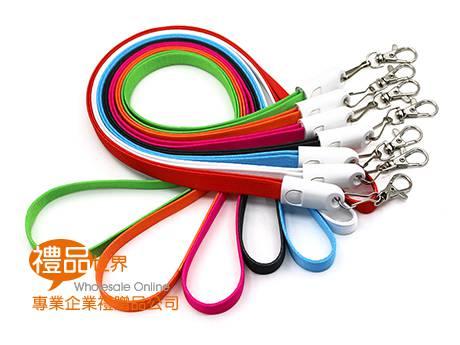 客製化二合一掛繩傳輸線