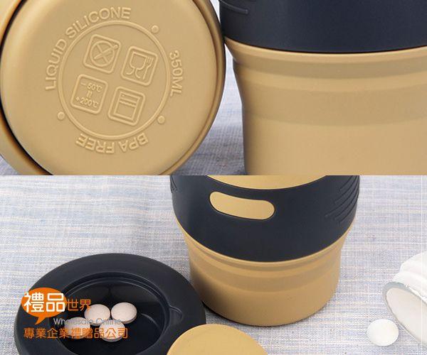 時尚矽膠伸縮咖啡杯