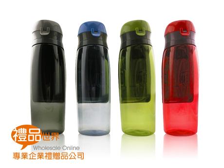 便利儲物隨手瓶750ml
