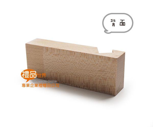 木質手機架隨身碟