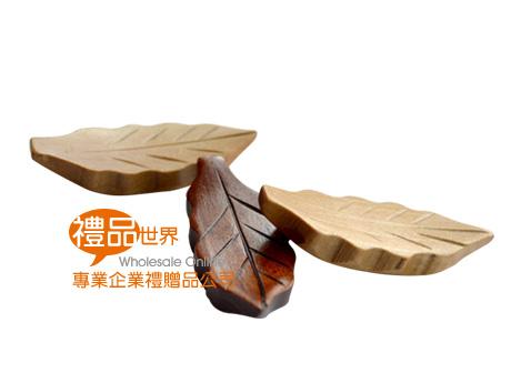 樹葉造型木質筷架(單入)