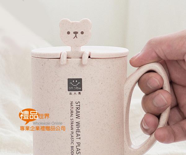可愛熊小麥馬克杯
