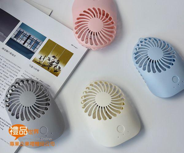 滑鼠造型USB小風扇