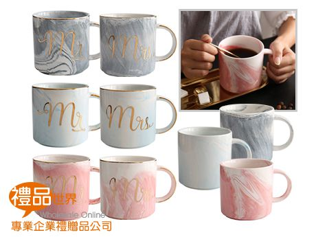 大理石紋馬克杯(單入)