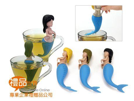 美人魚造型濾茶器