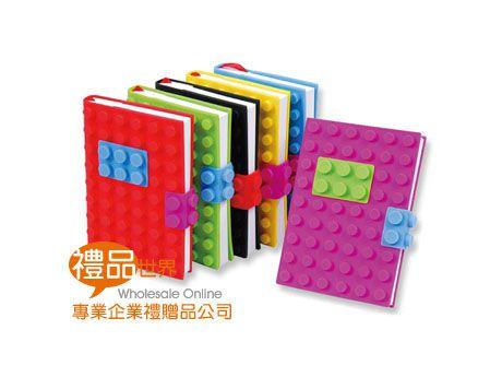 積木造型筆記本